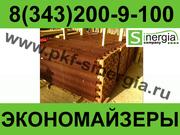 Экономайзеры ЭБ2-94И (ЭБ2-94П) Курган